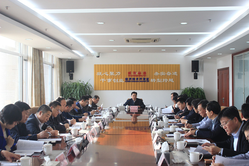 于文江就贯彻落实全市经济工作会议精神强调 坚持稳中求进总基调   开创产城互动三生共融新局面